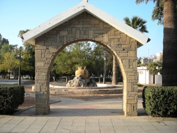 Πάρκο Το Ρόδι